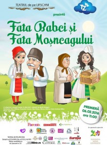 fata_babei