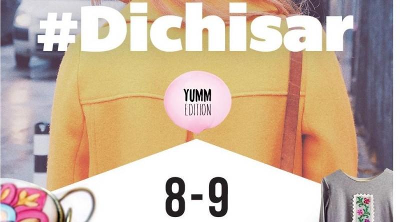 poster-dichisar-toamna-2016-1